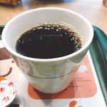 モスバーガー - コーヒーも美味いっ♪