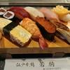 若駒 - 料理写真:にぎり(松)