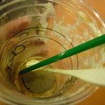 スターバックスコーヒー - ☆ペロリ(^u^)でしたぁ☆