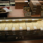 ギフトステーション キヨスク - 大口屋さんの餡麩三喜羅