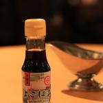 驛の食卓 - ステーキ用に横浜のお醤油