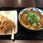 丸亀製麺 - コレが噂のカレーうどんだ!