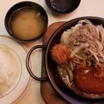 101111490 - ジャンボ鉄板焼き(930円)
