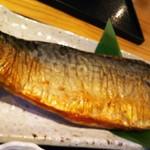 黒澤惣三商店 -