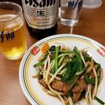 餃子の王将 - ニラレバ炒め&瓶ビール2019.1.30