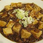 回頭 - やや辛さ控え目だけどコクのある麻婆豆腐
