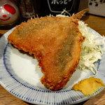 101122608 -  「アジフライ」110円