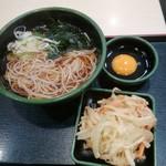 Yudetarou - 朝そば+ワカメ