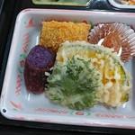 由布島レストラン - 野菜の天ぷら・ウムクジー・アンダー味噌