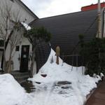 珈琲自家焙煎薫 - 羽後本庄駅から徒歩1分