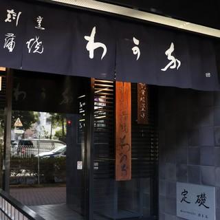 明治五年創業。初代橋本吉蔵より守られ続けた職人の矜持。