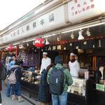 元祖木村家人形焼本舗 - お店の外観