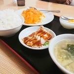 豊源 - ごはん・スープ