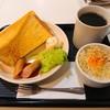 プラザホテル舞鶴 - 料理写真:2019年1月 1日目