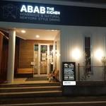 ABAB THE KICHEN -