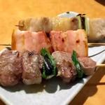 ばりとんっ - タン・豚バラ・ベーコン(塩)