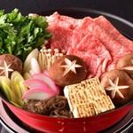 飛牛焼肉こうりん - 料理写真: