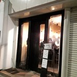 大塚屋 - お店の外観