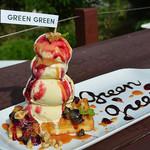 カフェグリーングリーン - アップルパイ・ア・ラ・モード