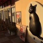Chat noir - 黒猫です。