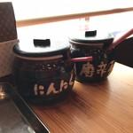 奈良天理ラーメン天風 -