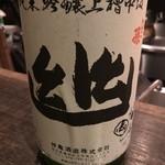 くら川 - 神亀 幽