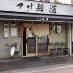 つけ麺 道 -
