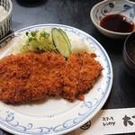 ステーキ・とんかつ 大吉 -