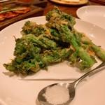 GAB 恵比寿 - 菜の花のチーズフリット