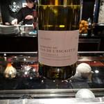 ラトリエ ドゥ ジョエル・ロブション - ワイン2
