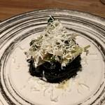 101154620 - ストロッツァプレーティ スミイカの墨煮ソース