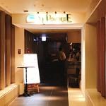 101156176 - 阪急デパートの最上階