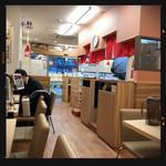 中華食堂一番館 - 店内