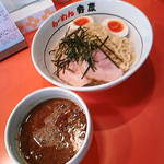 らーめん中村 - 魚だし和風つけ麺700円