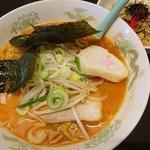 味心 - 激辛みそラーメン+チャーハンセット(930円)