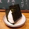 萬屋 おかげさん - 料理写真: