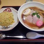 らーめん きちりん - 料理写真:チャーハンセット煮干し中華ソバ