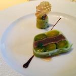 シェ松尾・松濤レストラン - 前菜・マグロのテリーヌ