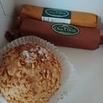 シェ・イリエ - 料理写真:シューパリジェンヌとニューヨーカーチーズとバトンショコラ