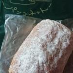 天然酵母と手づくりパン パンコネット - 料理写真:パン・オ・ショコラ