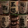 くら川 - ドリンク写真:お酒