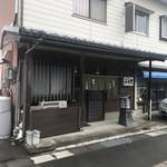 蕎麦 ふる里 - 店舗外観(店舗右側に駐車場1台)