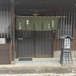 蕎麦 ふる里 - 店舗入り口