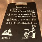 36.5℃ kitchen - メニュー