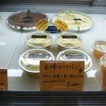 ル・クラフティ - 奥の丸いのも食べたいです・・・