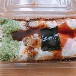 どんどん焼きの店 山形どんどん - マヨイカ 300円