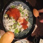 KULA KULA Dining -