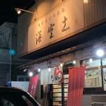 101191468 - facade
