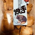 えご製菓 - 料理写真: