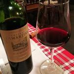 ル・マルカッサン - 赤ワイン(カオール)